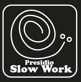 slow work logo presidio-02